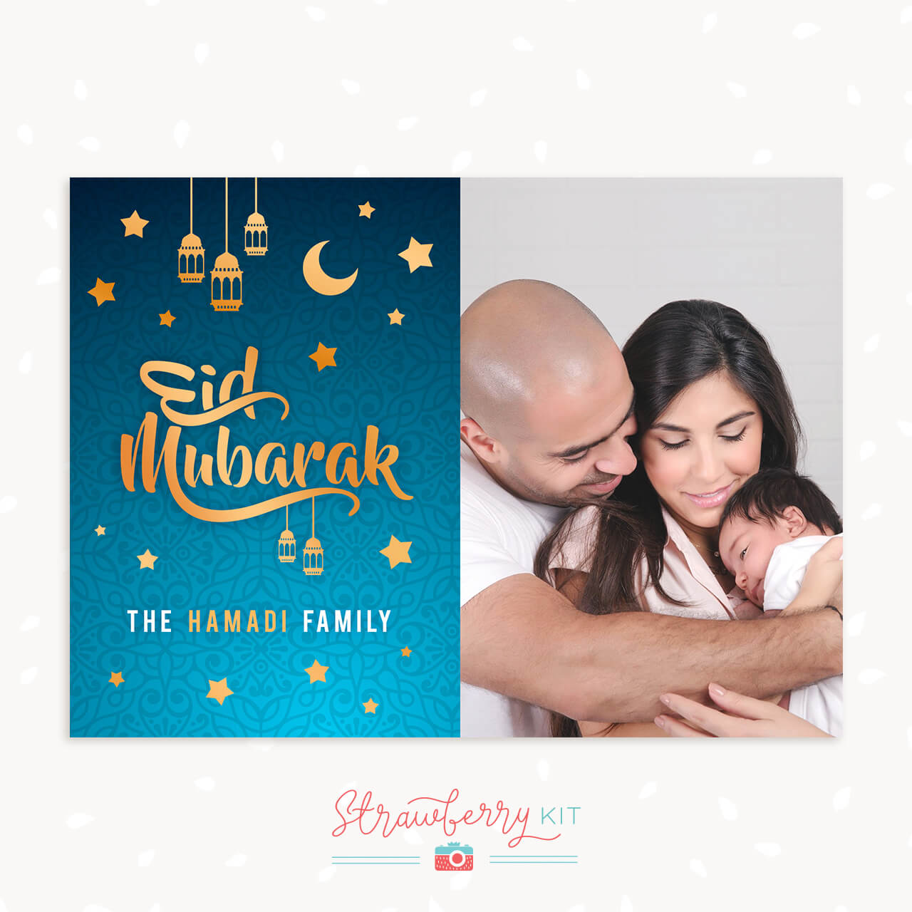 Eid Mubarak Photoshop Template Photographer